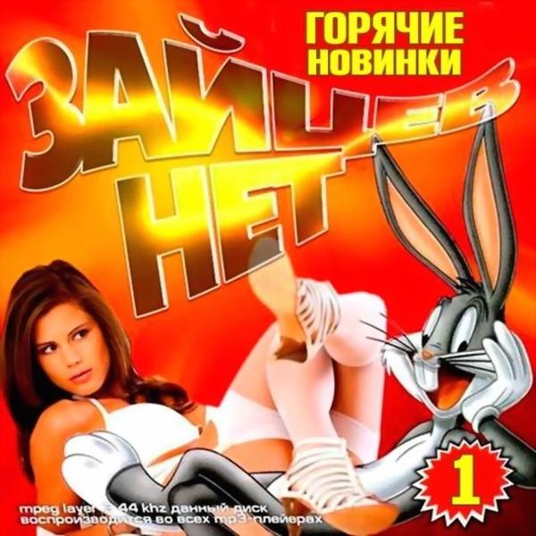 Добавьте bronnitsy-montaz.ru в закладки.
